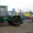 Трактор Т-150 Трактор Т-150К #51901