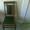 Кухонные стулья. #362591