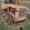 продаю трактор ДТ 75  #405841