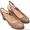 Туфли женские кожаные,  р-р 37,  новые,  бежевые,  пр-во Россия #976140