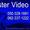 Производство видео и полиграфической продукции #1410436