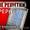 Металлические оконные решетки,  изготовление и установка решеток. #865560