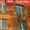 Ограждения балконные и простые из нержавеющей стали,  от производителя,  под заказ #1537721