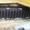 Продаем гусеничный кран ДЭК-251, 25 тонн, 1990 г.в. - Изображение #4, Объявление #1605441