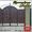 Ворота кованые,  сварные,  решетчатые,  арочные под заказ. #1037241