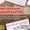 Создание сайтов и интернет-магазинов от DSM #1651279