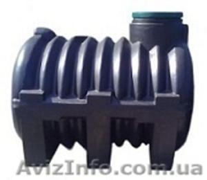 Септики  для канализации 1500л, 2000л, 3000л Житомир - Изображение #1, Объявление #841471