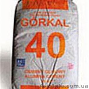 Цемент GORKAL 40 - Изображение #1, Объявление #875211