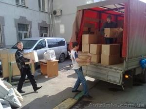 Грузоперевозки по ДНР, в(из) Украину и Россию | Услуги грузчиков - Изображение #2, Объявление #1607269
