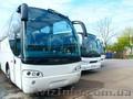 Пассажирские перевозки в Донецке,  Украине,  СНГ. Аренда,  заказ автобуса,  микроавтобуса.