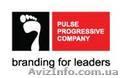 Pulse Progressive Company,  брендинговое агентство
