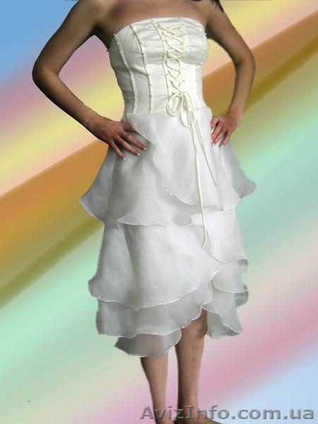 детали кроя платья наименование линий и срезов