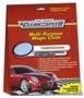 Продажа средств для мойки наружных поверхностей и уборки салона автомобиля