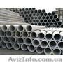 Трубы асбоцементные труба асбоцементная,  бетонн. Оптовые цены! Донецк.