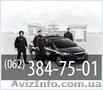 Охранное агентство в Донецке