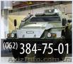 Охранное предприятие в Донецке
