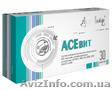 Витамины А,  С и Е – это три самых мощных антиоксиданта.