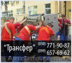 Разборка сборка мебели в Донецке / 050-703-30-25/ г.Донецк