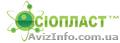Грунтовка ГФ-0119 изготовитель ЛКМ продает ГФ0119 грунт ГФ-0119, Объявление #276676