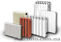 Замена радиаторов отопления,  замена батарей отопления.
