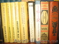 Книги в 1000 томов.