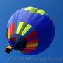 Полеты на воздушном шаре Донецк. Полеты на шарах в Донецке