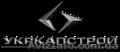 Промышленные системы вентиляции от УкрКапСтрой