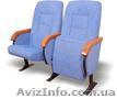 Кресла для кинотеатров, кресла аудиторные - Изображение #3, Объявление #572493