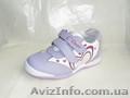 Кроссовки Сердце фиолетовые