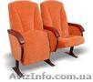 Кресла для кинотеатров, кресла аудиторные - Изображение #4, Объявление #572493