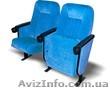 Кресла для кинотеатров, кресла аудиторные, Объявление #572493