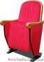 Кресла для кинотеатров, кресла аудиторные - Изображение #5, Объявление #572493