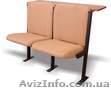Кресла для кинотеатров, кресла аудиторные - Изображение #7, Объявление #572493