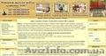 Интернет-магазин мебели компании «Дис»
