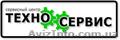 Установка и обслуживание кондиционеров,  чистка заправка