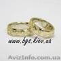 обручальные кольца из желтого золота - Изображение #7, Объявление #651224