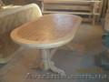 Стол обеденный деревянный купить, Объявление #673454
