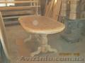 Стол обеденный деревянный купить - Изображение #10, Объявление #673454