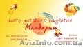 Детский клуб развития и творчества Мандарин