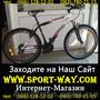 Продам Велосипед Ardis Force MTB