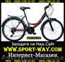 Продам Городской Велосипед Ardis Santana Comfort Ж 26 CTB