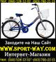 Продам Складной Велосипед Formula 24 Десна