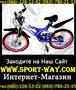 Продам Подростковый Велосипед Profi 2009 20