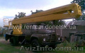 Аренда автовышек в Донецке
