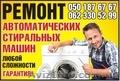 Донецк,  Евгений,  tetradon2007@rambler.ru,  050-187-67-67