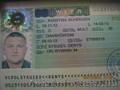Визы шенген. сша. канада