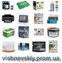 Товары для офиса оптом Донецк,  продажа оптом фотобумаги,  оптовые цены на  расход