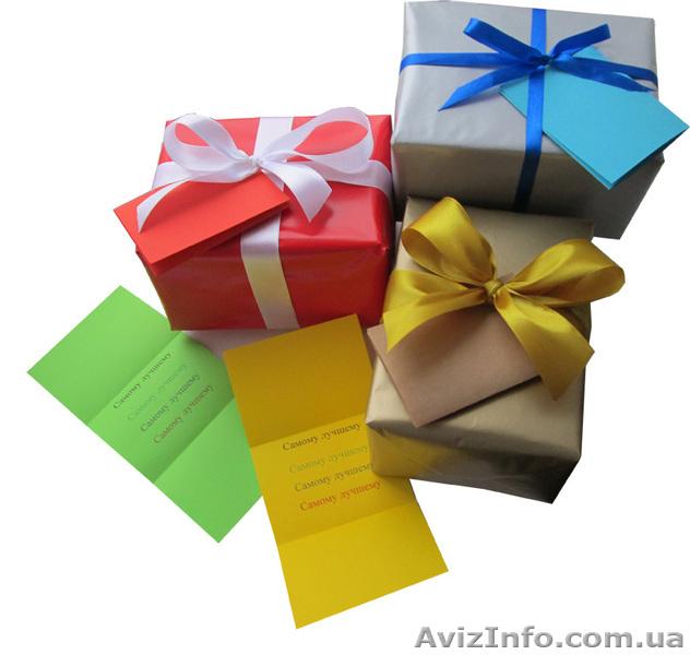 Подарки с донецк