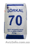 Огнестойкий высокоглиноземистый цемент GORKAL 70