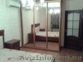 Продам 3-х комнатную квартиру в Алуште,  Крым